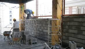 پاورپوینت دیوارها و انواع آن و دیوارچینی در ساختمان های با مصالح بنایی در 35 اسلاید کاربردی و آموزشی